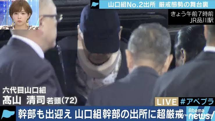 日本山口组二把手出狱 警方恐对立抗争激化加强警戒