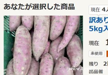 15吨红薯被盗 日本近年偷菜频发到底是为什么?