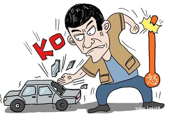 """日本拟加重处罚""""路怒症"""":吊销驾照并罚款或监禁"""
