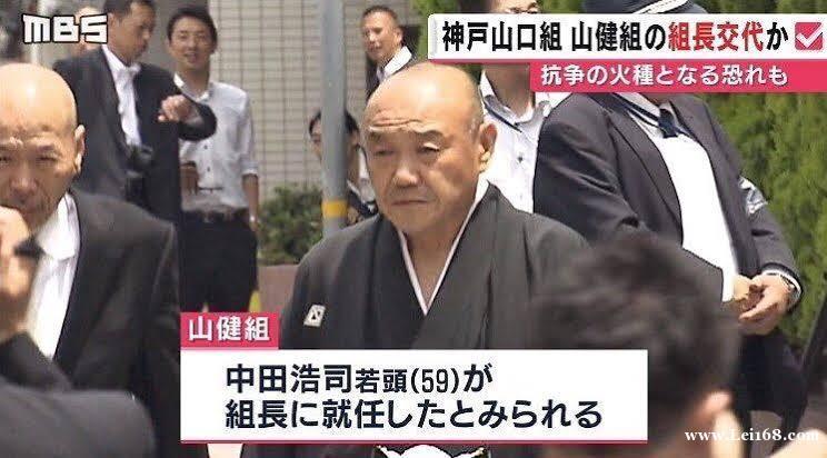 日本神户山口组核心人物被捕 曾当街枪击致人重伤