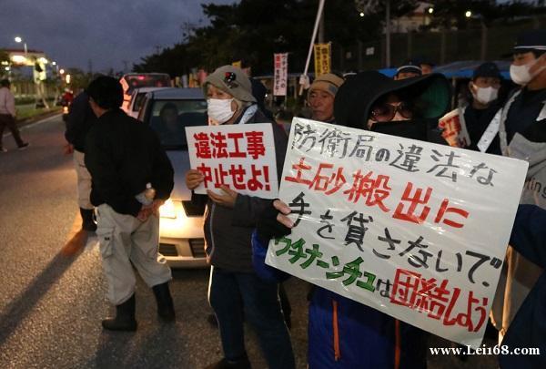 两天内发现3枚照明弹落农田 冲绳向美军抗议