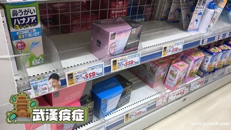 中国客疯狂搜刮 日本口罩被扫光