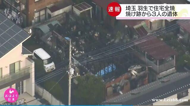 日本东京及周边地区连发两起火灾 致3死4伤