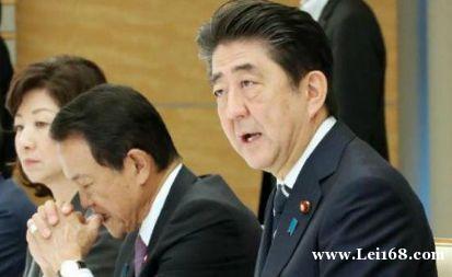 """日本正式出台了新的""""出入境管理及难民认定法""""只要呆满五年,就可成为日本永久居民!"""