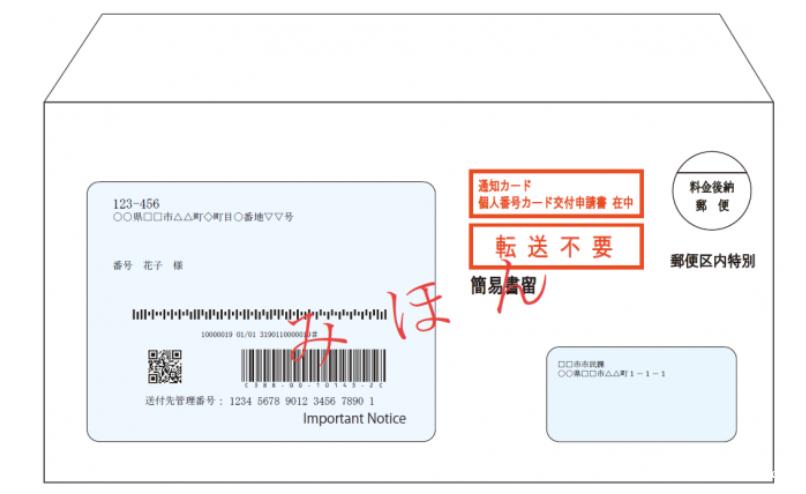 住民 票 本人 以外 住民票は本人以外でも取れますか。 江戸川区ホームページ
