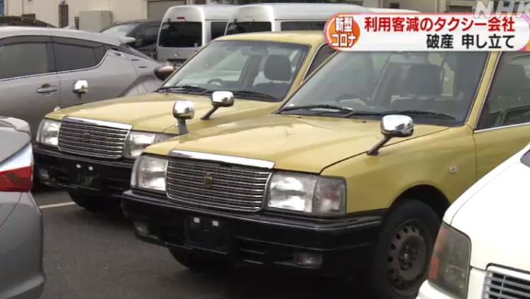 外媒:日本2020年破产公司预计过万,达七年来最高水平