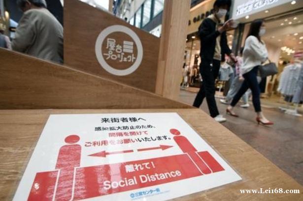 日本警方:2个月内26人在家或路上突然死亡 后确诊新冠肺炎