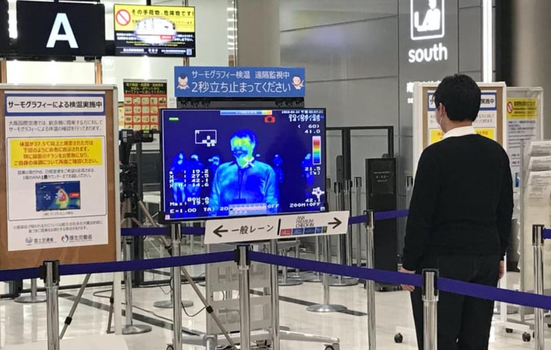 日本政府拟就放宽出入境限制 同中韩等磋商