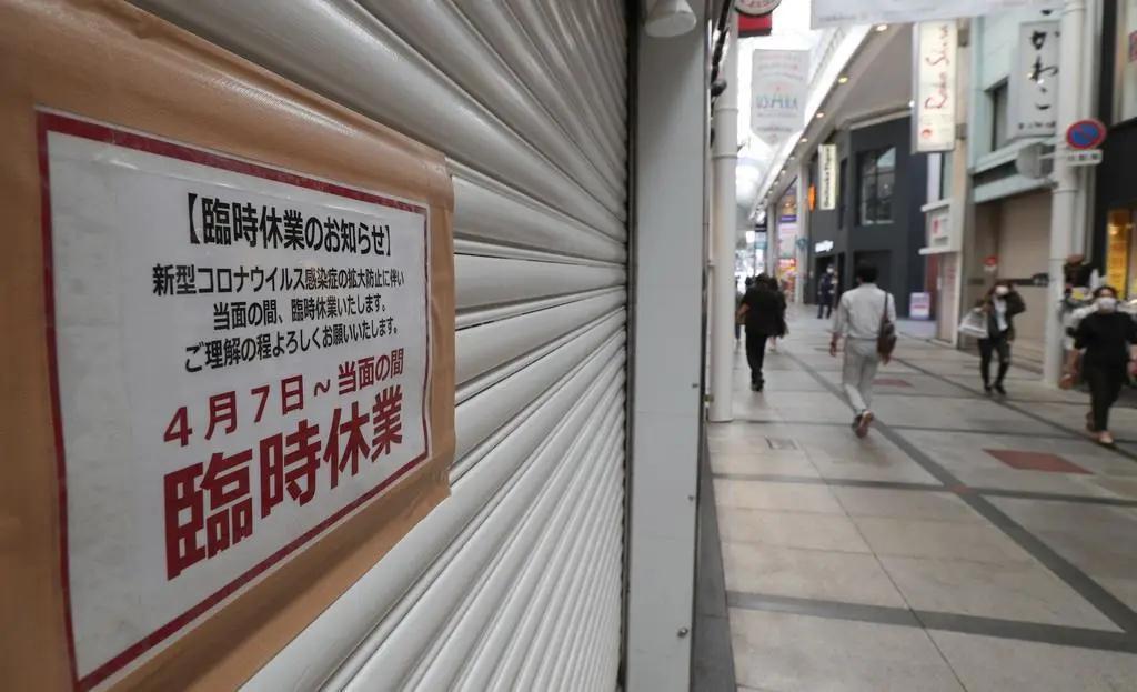在日本被迫放假没有工资,7月10日起可以申请补助啦,注意截止日期!