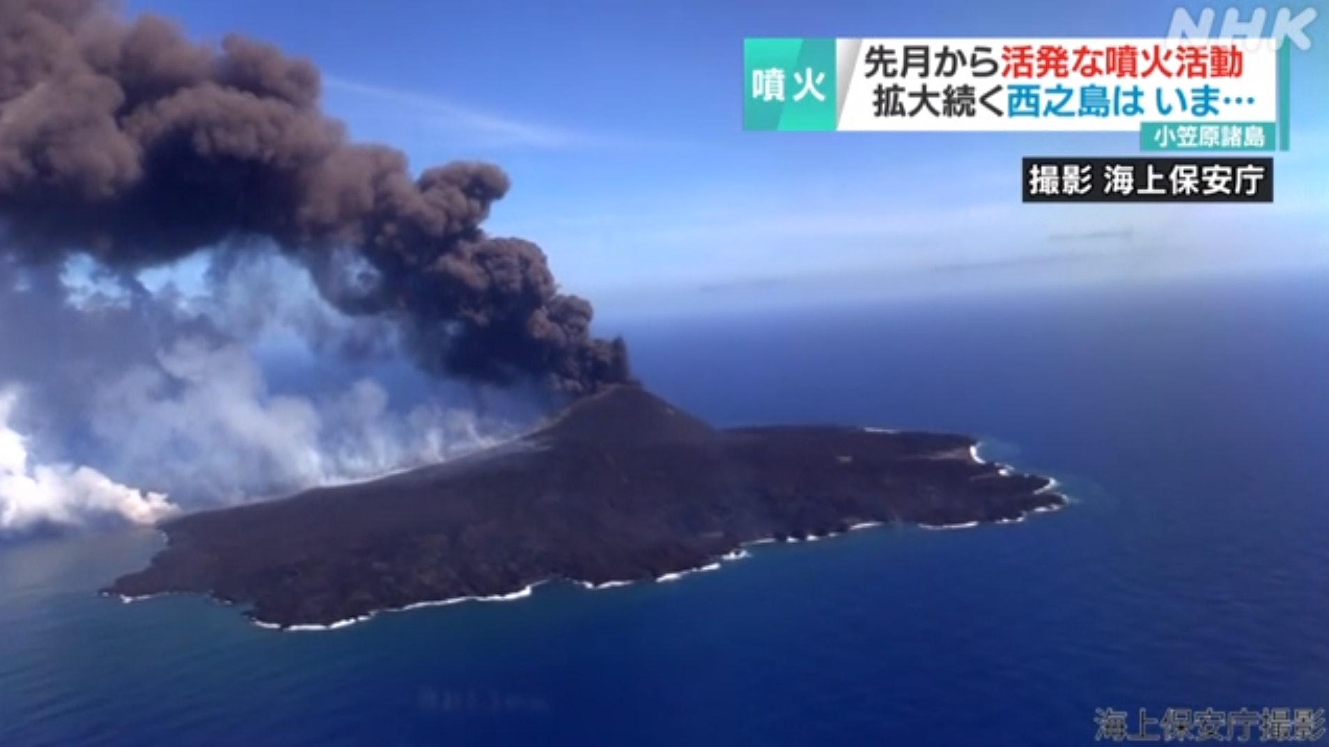 惊! 日本西之岛火山再次喷发