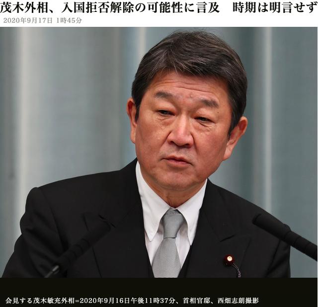 """10月起日本入境开始解禁,六大机场进入""""备战""""状态"""
