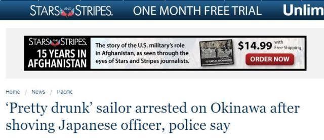 驻日美军又酒后闹事:一海员喝醉砸车并推倒日本警官被捕