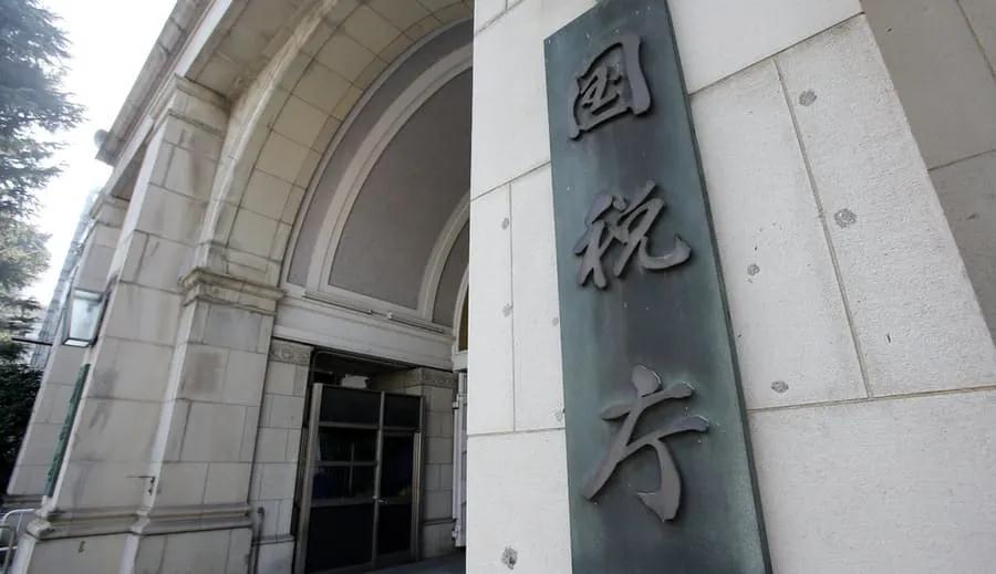 注意了,最近日本国税局开始严查偷税漏税!中国卖家账簿造假被查