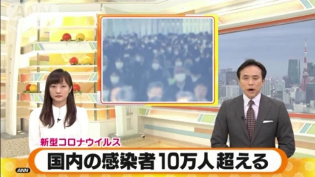 日本新冠感染者突破10万人,1761个场所发生集团感染!