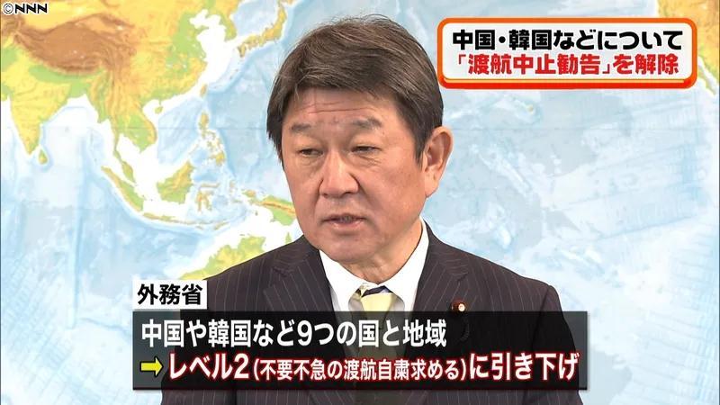 """11月日本最新入境政策:不需要提交72小时内核酸检测,""""受理书""""也免了!"""