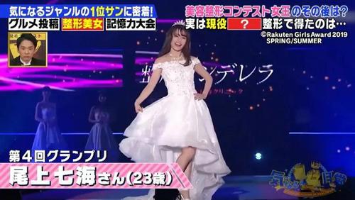 """日本地下女子偶像团体成员被粉丝喷丑,花700w改造""""大换头""""之后,现在怎么样了?"""