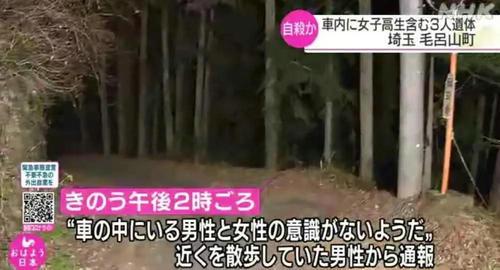 埼玉县一辆车内发现2名女子和一名50岁男性的尸体,日本政府宣布解除六个府县的紧急事态宣言!
