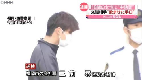 """日本绝世渣男为让18岁女友堕胎谎称有性病,被逮捕后称:""""没打算结婚""""..."""