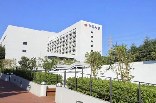 日本名校中央大学将向2021年度的新生们一律发放5万日元奖学金!
