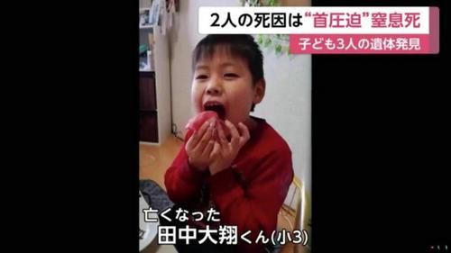 震惊!日本暴力父亲连杀三子,最小的才2岁,尸体放在屋内臭气熏天……