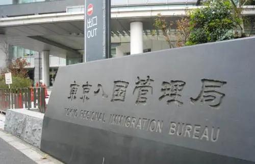 重要通知:日本在留卡手续将可在网上办理!再也不用去入管局排长队了!