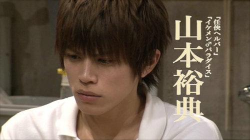 日本男星搞大19岁女大学生肚子后逼其堕胎,网友炸了!