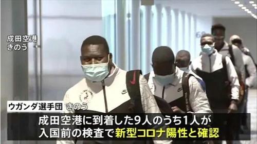 日本厚生劳动省预估奥运过后,感染人数将是第三波的2倍以上,日高峰或将达到18000人......