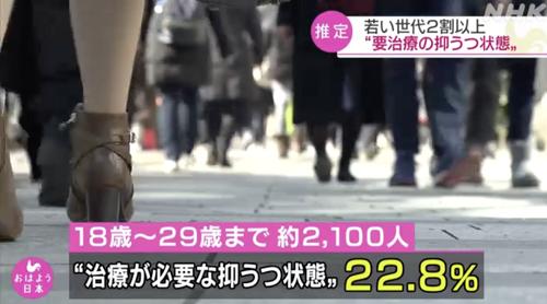 日本男子从16岁被关到61岁,日本精神病医院究竟有多黑心可怕!