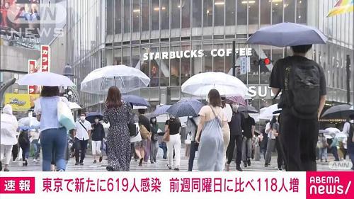 东京奥运会倒计时1个月,又有一国奥运选手入境日本后确认感染新冠......