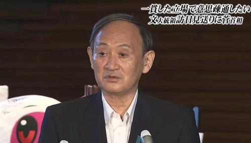 """爆了!东京单日新增感染者1832人,日本""""疫苗护照""""可在30多个国家使用......"""
