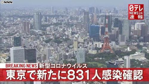 日本新增感染人数大幅回落,辉瑞疫苗在完成接种的六个月后,抗体减少了84%......