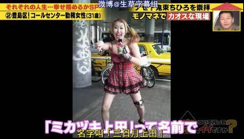 """日本妹子只因长得丑被人谋杀,死里逃生后彻底""""黑化""""!丑女大变身竟逆袭成女明星…"""