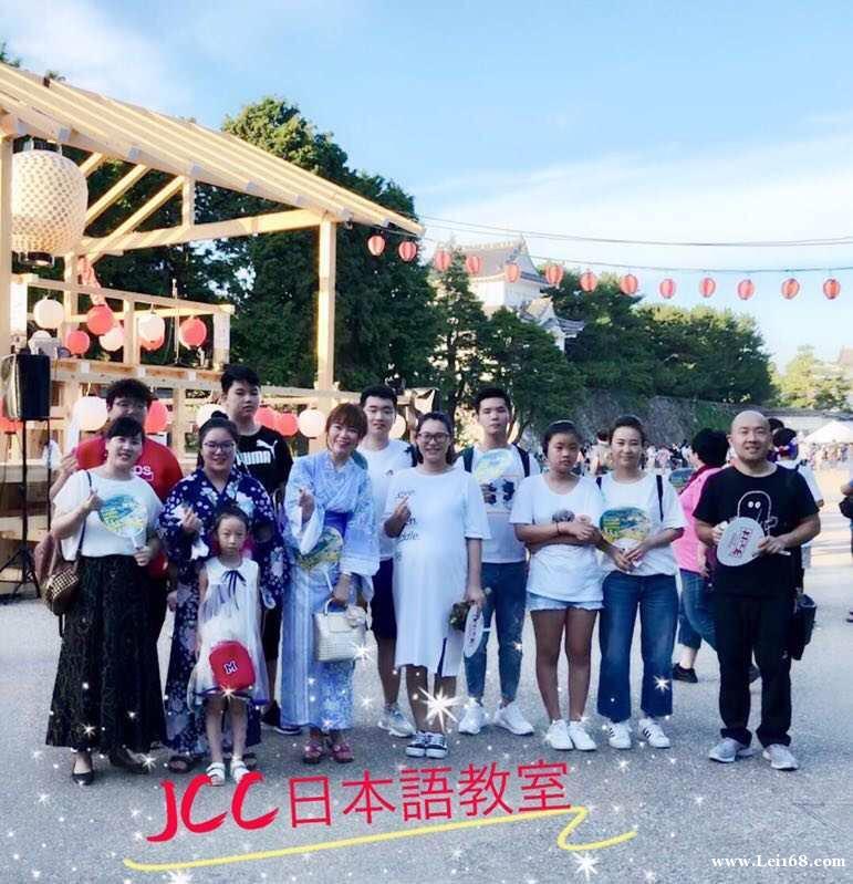 JCC日本語教室10月期即日起报名