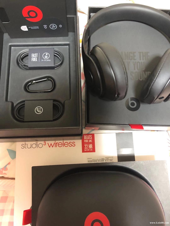 出魔音耳机~ 买来在家用了1.2次~ 出9.8成新纪梵希钱包