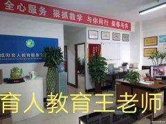 陕西咸阳安监局电工 焊工 登高架设 制冷空调特种操作证培训考