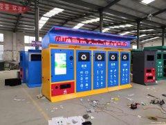 智能分类垃圾房刷卡二维码投递 智能垃圾房分类回收