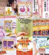 日本美容店专用减肥果汁
