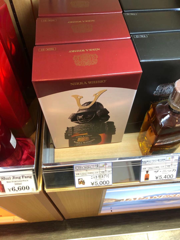回国人员机场免税店帮带货高价保赚!!!