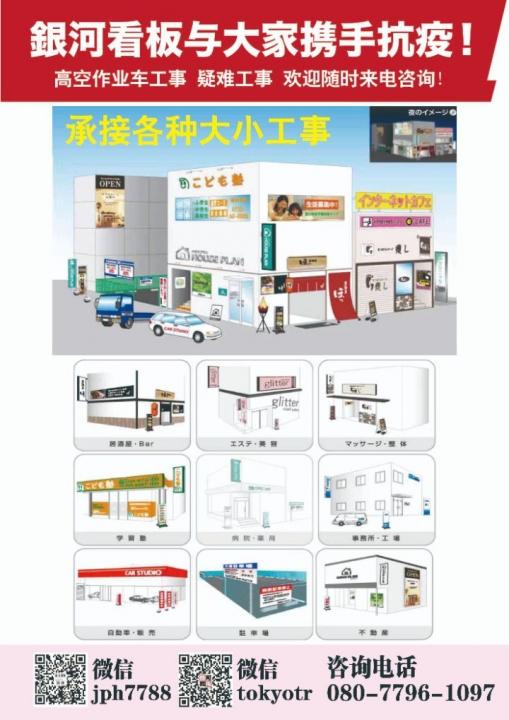 看板灯箱网页制作广告名片传单印刷