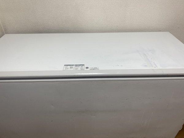 出售冷冻冰箱一台