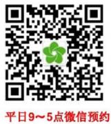 """好消息!""""核酸检测""""降价了,大使馆指定双检机构""""杏雲堂医院"""""""