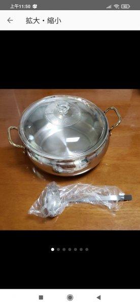家庭用蒸锅
